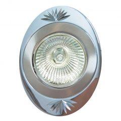 Встраиваемый светильник Feron DL250 17908