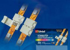 Коннектор Uniel UTC-L-4/B20-RGB WHITE 020 POLYBAG