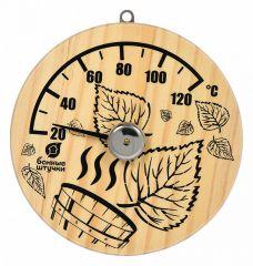 Банные штучки Термометр (18.5x15x3 см) 18041