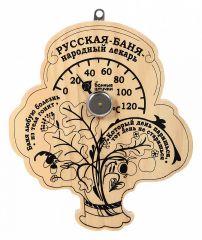 Банные штучки Термометр (22.2x16.5x3 см) 18052