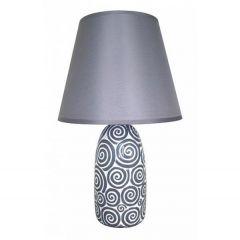 Настольная лампа Escada 699/1L Grey
