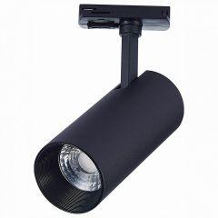 Светильник на штанге ST Luce Mono ST350.446.20