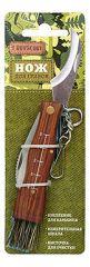 Нож (17 см) BOYSCOUT Грибника 61922