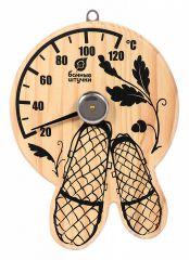 Банные штучки Термометр (20x12.5x3 см) 18040