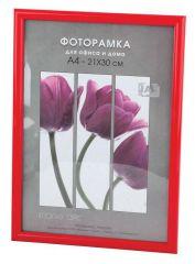 Фоторамка Светосила Радуга 21x30 Красный, со стеклом (25/500) Б0030603