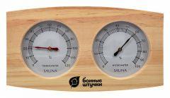 Банные штучки Термометр с гигрометром (18x25x4 см) 18024