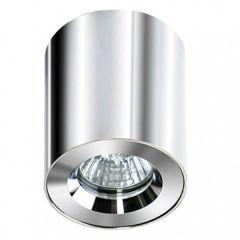 Потолочный светильник Azzardo Aro AZ1360