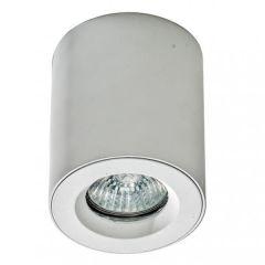 Потолочный светильник Azzardo Aro AZ2559