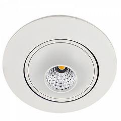 Встраиваемый светильник Ideal Lux Vario VARIO 656.1-7W-WT