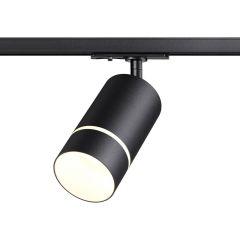 Трековый светодиодный светильник Novotech PORT NT21 000 ELINA 370777