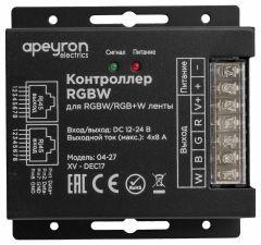 Контроллер-регулятор цвета RGBW с пультом ДУ Apeyron Electrics 04-27