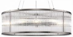 Подвесной светильник Freya Savoy FR5053PL-08N