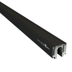 Шинопровод для монтажа в натяжной потолок Novotech Flum 135129