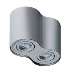 Потолочный светильник Azzardo Bross 2 AZ1787