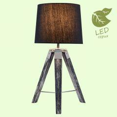 Настольная лампа Lussole LGO GRLSP-0555