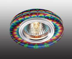 Встраиваемый светильник Novotech Rainbow 369911