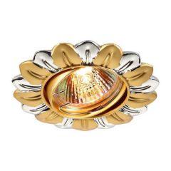Встраиваемый светильник Novotech Flower 369819