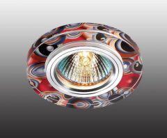 Встраиваемый светильник Novotech Rainbow 369909