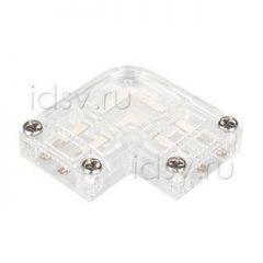 Arlight Коннектор угловой для ленты ARL-50000PV (15.5x6mm) прозрачный