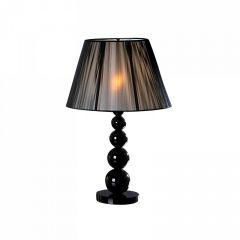 Настольная лампа декоративная Schuller Mercury 66-1429