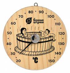 Банные штучки Термометр (16x16x1.5 см) 18005