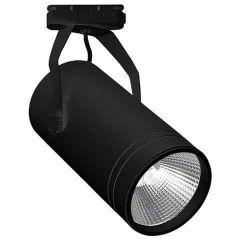 Трековый светодиодный светильник Horoz Bern 30W 4200K черный 018-017-0030
