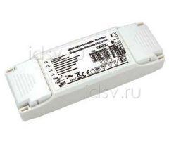 Блок питания Arlight 025111 ARJ-20-PFC-DALI-1-10V-A (20W, 250-700mA)