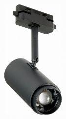 Светильник на штанге ST Luce Zoom ST600.436.12