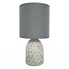 Настольная лампа Escada 1019/1L Grey