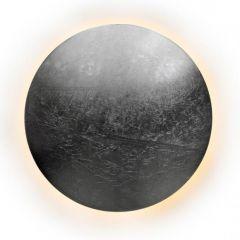 Настенный светодиодный светильник iLedex Lunar ZD8102-12W silver