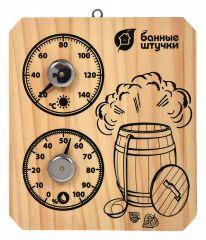 Банные штучки Термометр с гигрометром (20x28.5x2.7 см) 18045