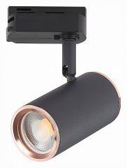 Светильник на штанге ST Luce Cromi ST301.426.01