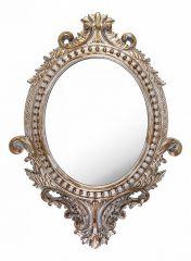 АРТИ-М Зеркало настенное (54x73 см) 207-368