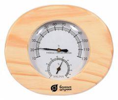 Банные штучки Термометр с гигрометром (18.5x16.5x4.5 см) 18022
