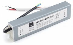 Блок питания с проводом Apeyron Electrics 03-104