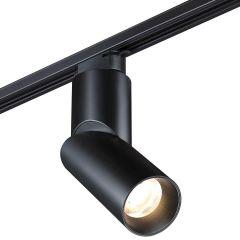 Трековый светодиодный светильник Novotech PORT NT21 000 UNION 358664