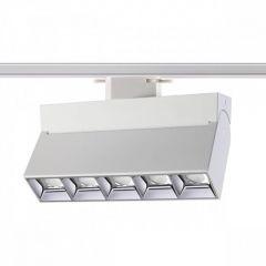 Трековый светодиодный светильник Novotech PORT NT21 000 EOS 358665
