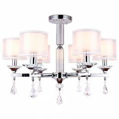 Подвесная люстра Ambrella Light Traditional 5 TR4533