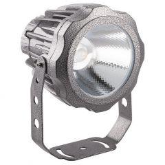 Светодиодный прожектор Feron LL-887 20W IP65 41517