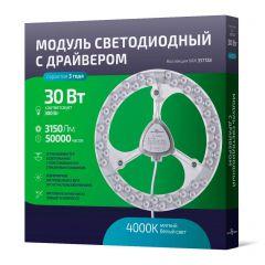 Светодиодный модуль Novotech 357728