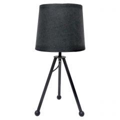 Настольная лампа Lussole LGO LSP-0536