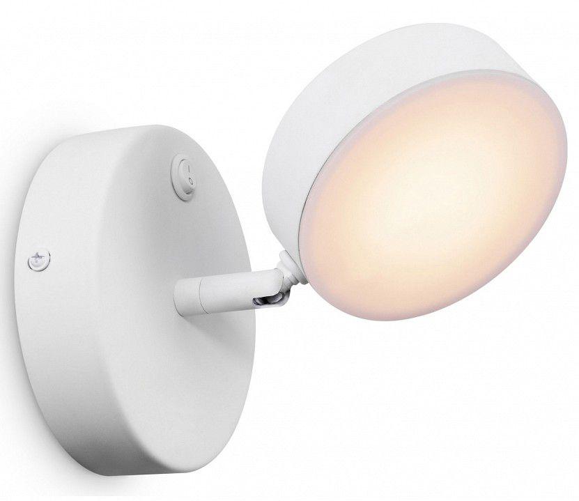 Бра Freya LED FR10009CW-L6W