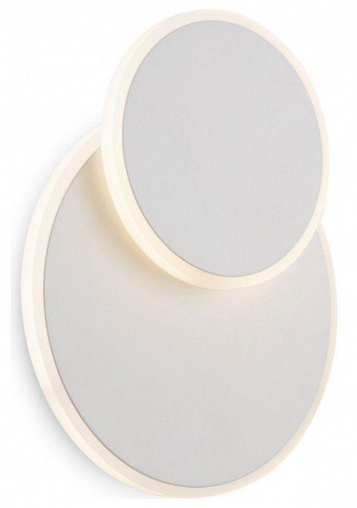 Накладной светильник Freya Siala 01 FR10025WL-L10W