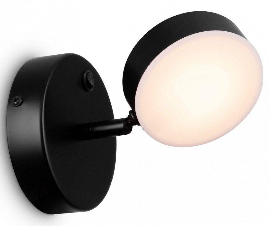 Бра Freya LED FR10009CW-L6B