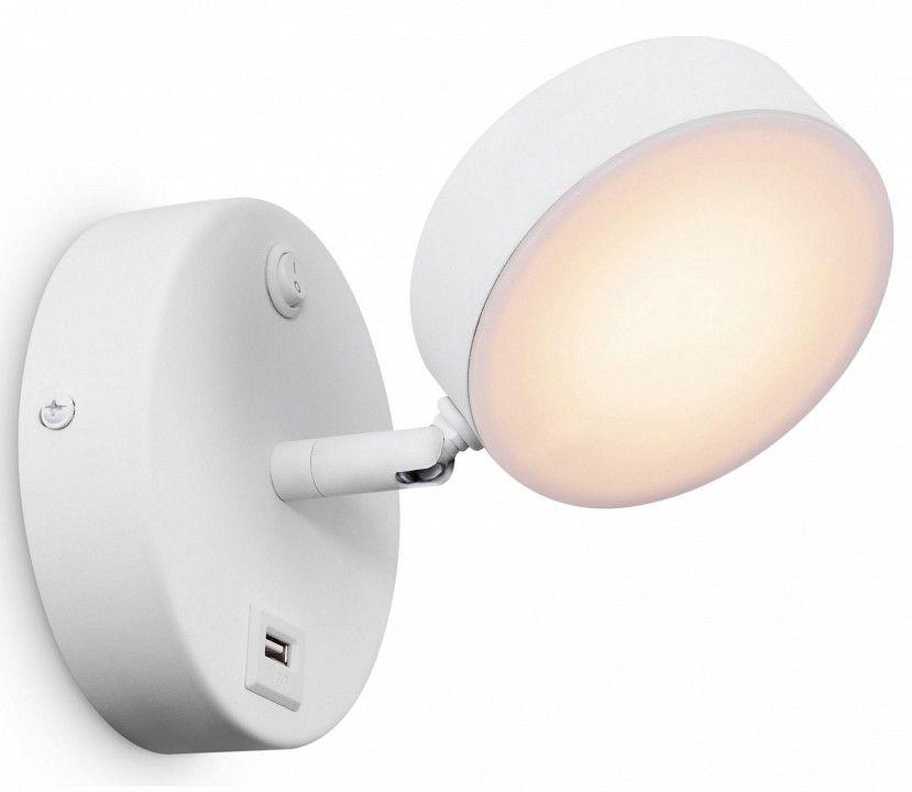 Бра Freya LED FR10010CW-L6W